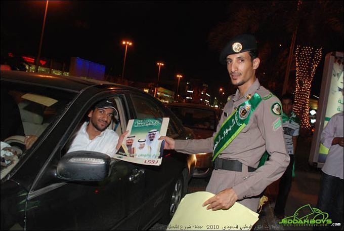 العربية السعودية 2014,2015 47873alsh3er.jpg